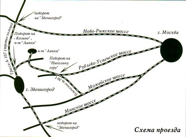"""Пансионат  """"Подмосковные Липки """" расположен в окрестностях города Звенигорода, на территории, которую за ее природную..."""