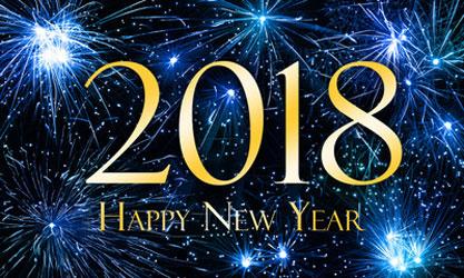 Картинка для новый год 2018