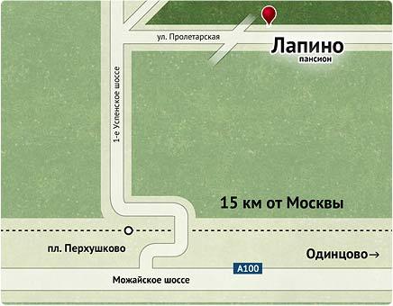 село юдино одинцовский район как добраться